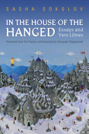 In the House of the Hanged Pdf/ePub eBook