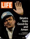 25 Հունիս 1971
