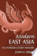 Modern East Asia  An Introductory History