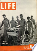 5 Հուլիս 1943