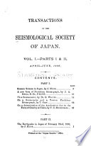 Seismological Journal of Japan