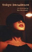 Tokyo Decadence Pdf/ePub eBook
