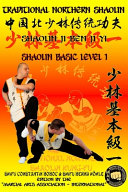 Shaolin Basic Level 1