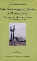 Crise économique et réforme de l'État au Brésil