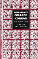 Pdf Intermediate College Korean Telecharger