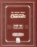The Gutnick Edition Chumash   Book of Exodus