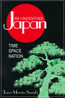 Re inventing Japan