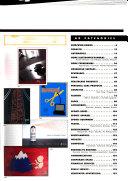 USadreview Book PDF