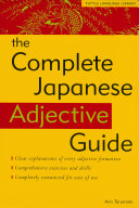 Complete Japanese Adjective Guide: Learn the Japanese Vocabulary and ...