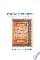 Prophets in the Quran