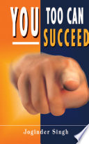 You Too can Succeed