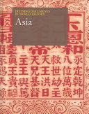 link to Asia in the TCC library catalog