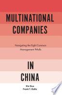 Multinational Companies In China Book PDF