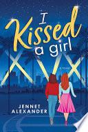 I Kissed a Girl Book PDF