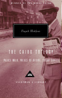 The Cairo Trilogy Pdf