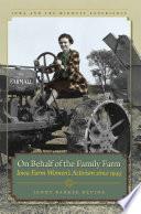 On Behalf Of The Family Farm