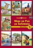 Books - Study & Master Nkgo Ya Puo Ya Setswana Buka Ya Puiso Mophato Wa 5 | ISBN 9781107643536