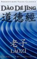Dao De Jing  Or the Tao Te Ching