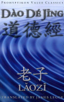 Dao De Jing  Or the Tao Te Ching Book