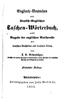 English German and German English Pocket Dictionary