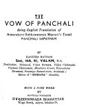 The Vow of Panchali