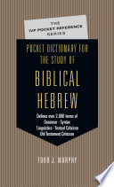 Cover of Pocket Dictionary for the Study of Biblical Hebrew