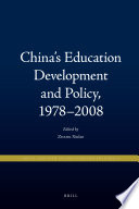 China s Education Development and Policy 1978 2008 Book