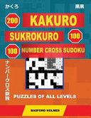 200 Kakuro   Sukrokuro 100   100 Number Cross Sudoku  Puzzles of All Levels   Holmes Presents Puzzles from Basic to Very Difficult Levels  the Path to