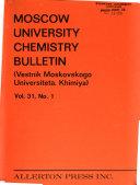 Moscow University Chemistry Bulletin