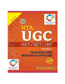 NTA UGC NET Paper-1 Download Previous Year Solved Paper [Pdf/ePub] eBook
