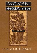 Women in the Hebrew Bible [Pdf/ePub] eBook