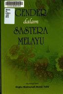 Gender dalam sastera Melayu