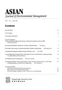 Asian Journal of Environmental Management