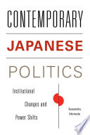 """Contemporary Japanese Politics: Institutional Changes and Power Shifts"" by Tomohito Shinoda"