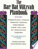 The Bar Bat Mitzvah Planbook