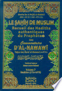Le Sahih De Muslim Recueil des Hadiths authentiques de prophete avec commentaire D'Al-Nawawi 1-10 Vol 7