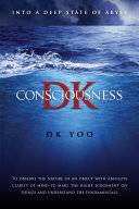 DK Consiousness