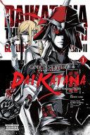 Goblin Slayer Side Story II  Dai Katana  Vol  1  manga