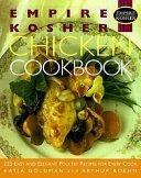 Empire Kosher Chicken Cookbook