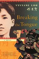 Breaking the Tongue ebook