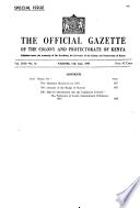 1955年6月11日