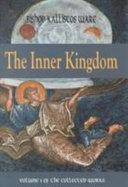 The Inner Kingdom