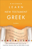 Read Online Learn New Testament Greek For Free
