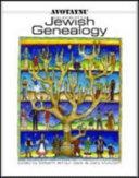Avotaynu Guide to Jewish Genealogy