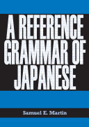 Pdf A Reference Grammar of Japanese Telecharger
