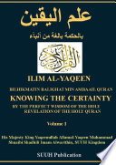 Knowing the Certainty ILym Al Yaqeen By the Perfect Wisdom of the Holy Revelation of the Holy Quran