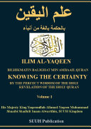 Knowing the Certainty ILym Al-Yaqeen By the Perfect Wisdom of the Holy Revelation of the Holy Quran