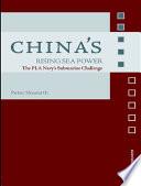 China s Rising Sea Power