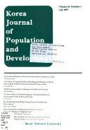 Korea Journal of Population and Development