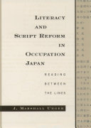Literacy and Script Reform in Occupation Japan Pdf/ePub eBook